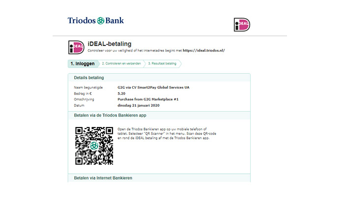 idealtriodosbank2.jpg